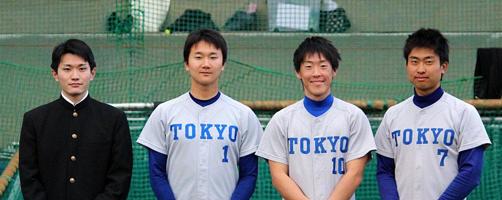 東京大学野球部:ニュース